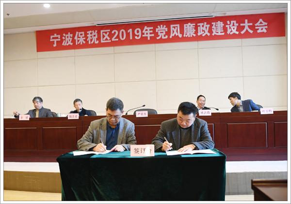 http://www.bidding.gov.cn/qtp-file-server/UploadedFile/0726360f-cdda-4ac3-bc5e-51143a98ee43