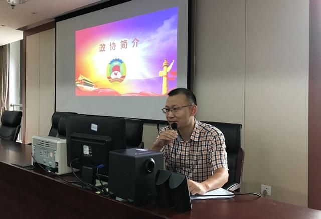 市公共资源交管办召开全体干部职工学习会