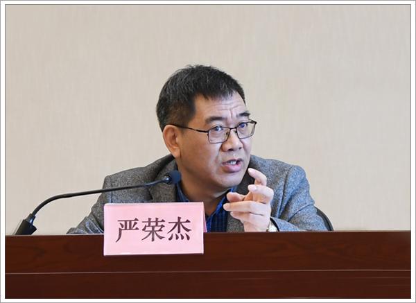 宁波保税区召开2019年党风廉政建设大会