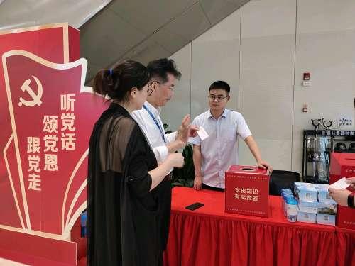 """区行政服务中心举行""""庆七一,颂党恩 ,跟党走""""系列活动"""