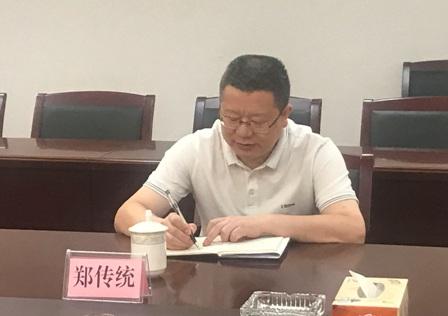 郑传统常务副市长来市公共资源交管办调研并召开座谈会
