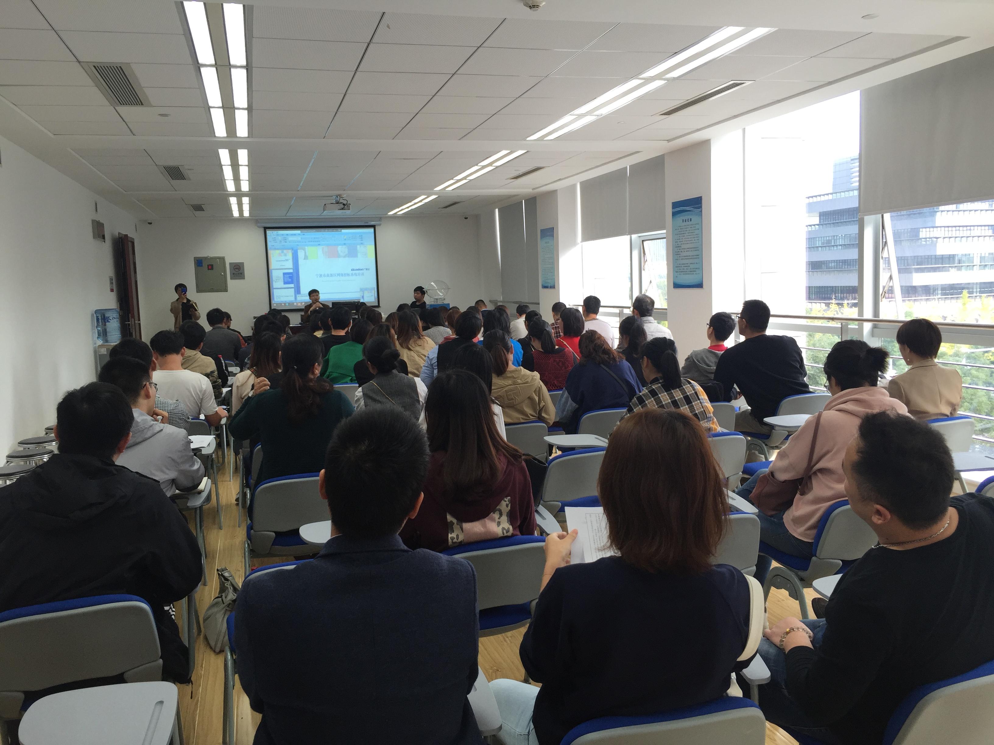 区公共资源交易中心举办网络开评标系统操作培训